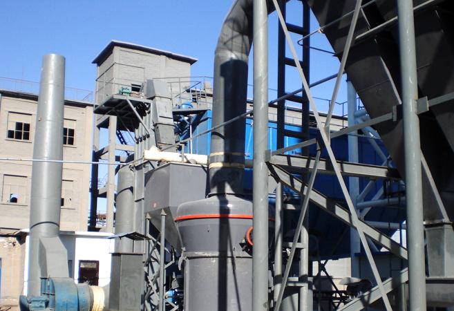 phosphate-rock-vertical-roller-mill.jpg